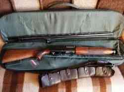 Browning A500