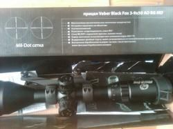 Прицел Veber Black Fox 3-9X50 AO RG MD