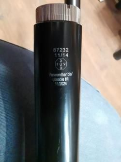 Walther 1250 Dominator FT 4,5    Обмен