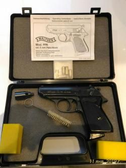 WALTHER PPK 8 mm
