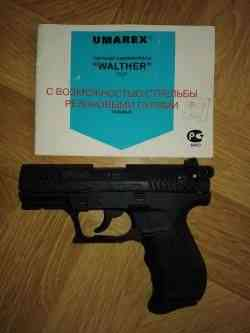 WALTHER  Р22Т