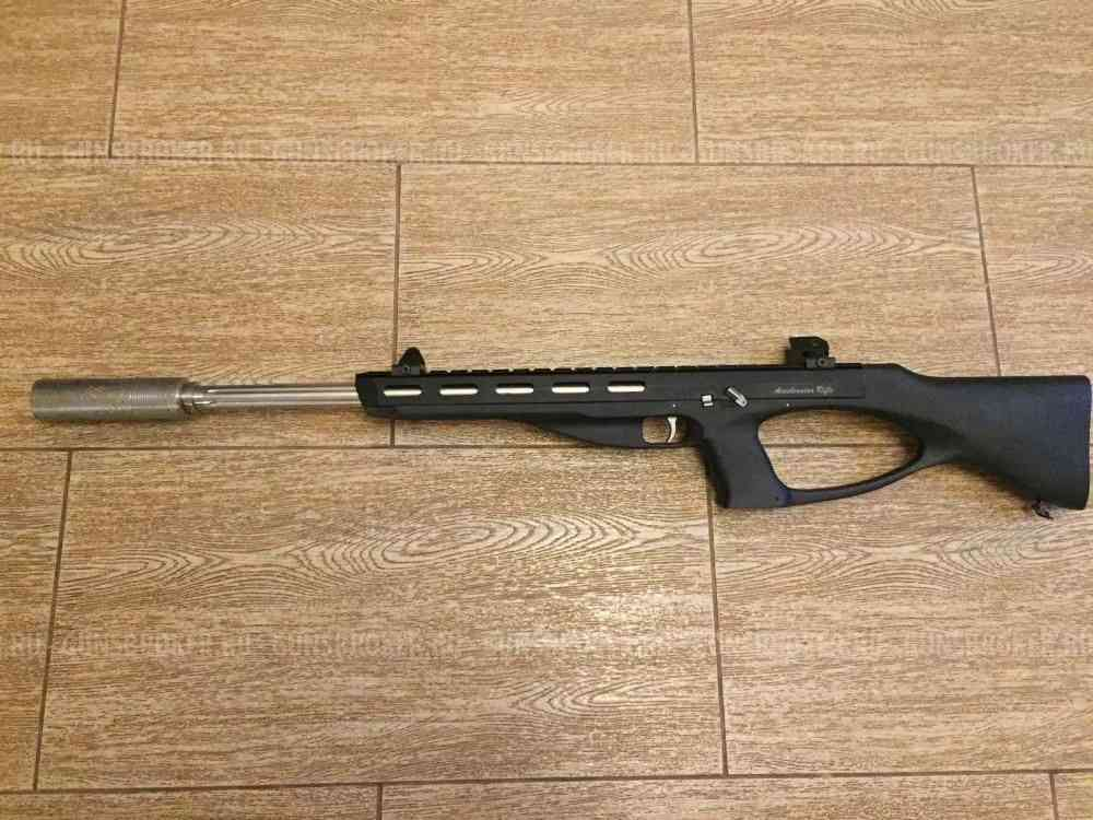 Excel Arms 22WMR