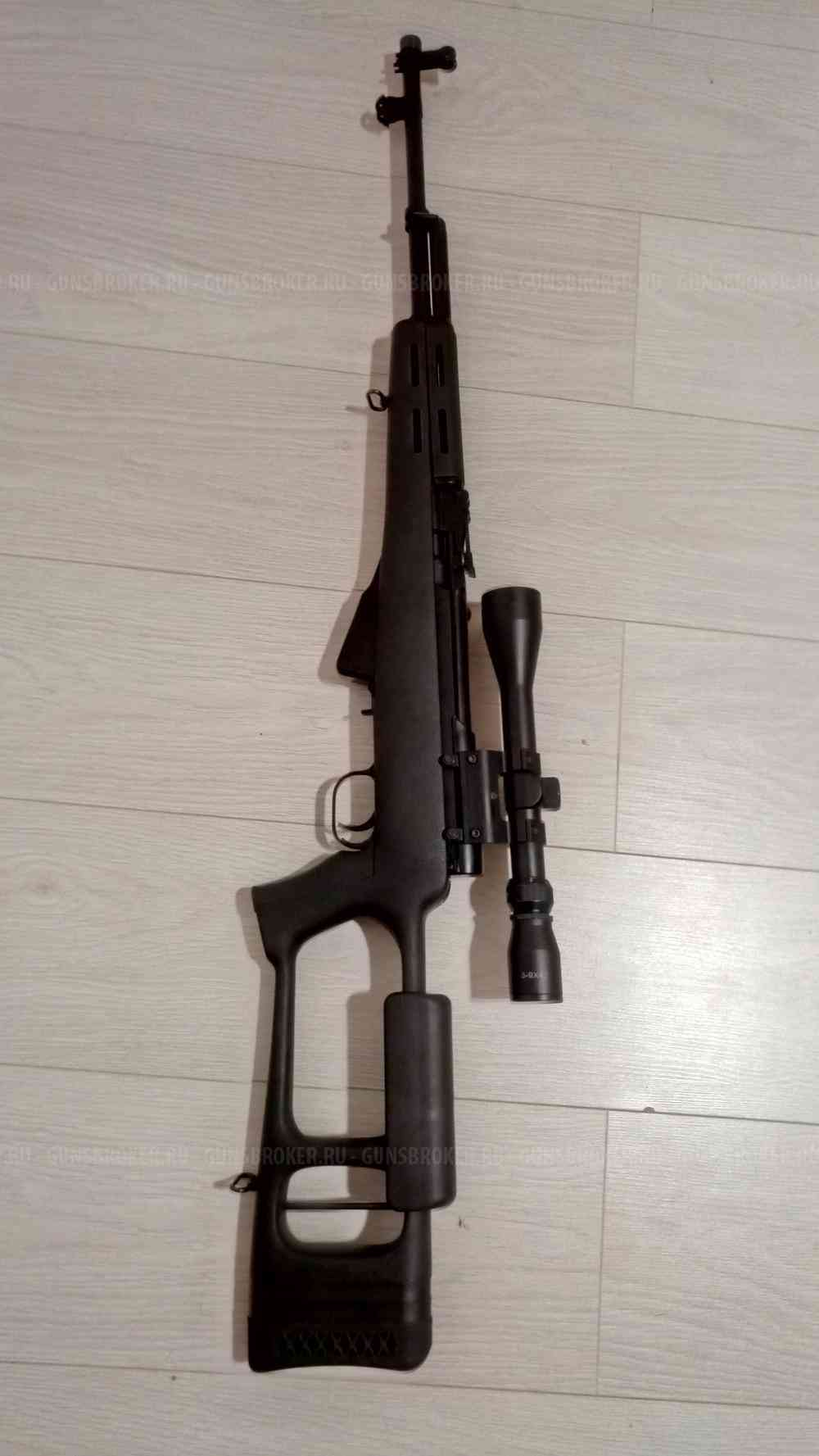 ВПО 208 парадокс с ложей Choate Dragunov
